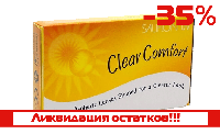 Контактные линзы Clear Comfort Aspheric 55 UV