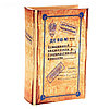 "Шкатулка книга ""Дело совершенной секретности"" шёлк, 5 см × 11 см × 17 см"