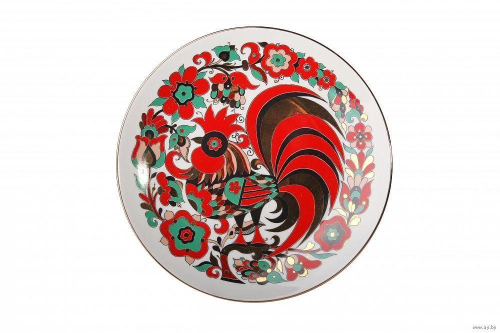 Тарелка декоративная Петушок. Императорский фарфор