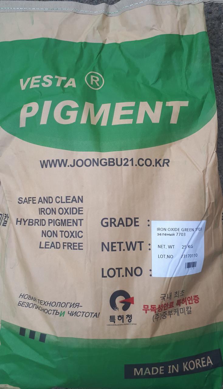 Яркий зеленый железооксидный пигмент 7703