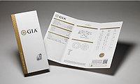 Что такое Сертификат GIA?