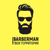 Barberman.kz