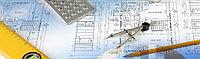 Договор технического надзора недвижимости