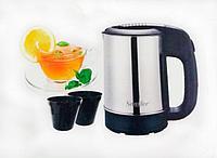 Чайник дорожный Electric kettle mini 1000W