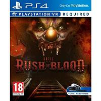 Until Dawn: Rush Of Blood VR PS4 914990
