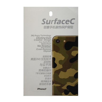 Виниловые Наклейки SurFaceC 2 iPhone 7, фото 2