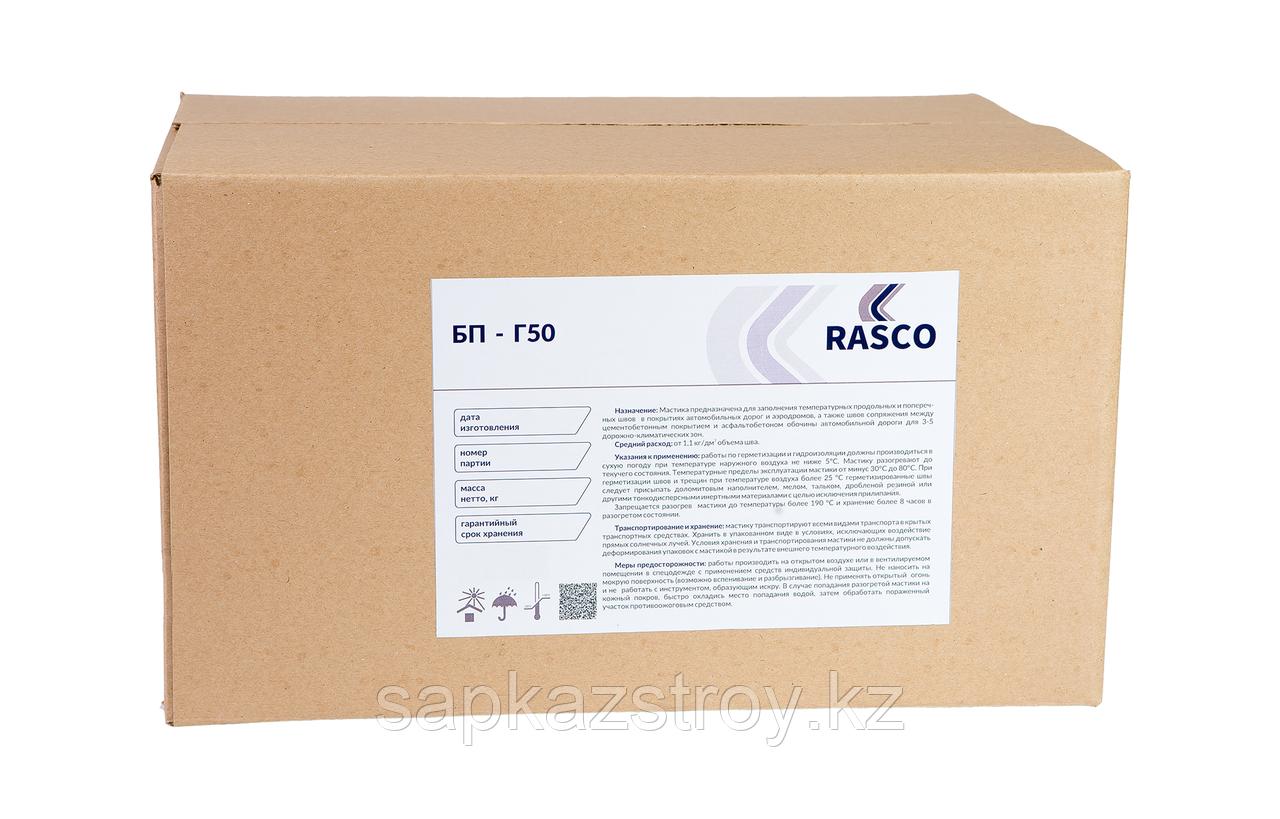 Герметик БП-Г50 RASCO