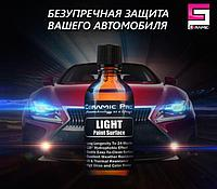 Ceramic Pro Light в Алматы