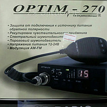 Рация CB  OPTIM-270