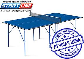 Теннисный стол Start Line Hobby (с сеткой)