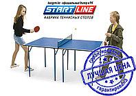 Теннисный стол Start Line Cadet с сеткой (Р-р: Д 180 см, Ш 90 см, В 76 см), фото 1