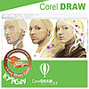 Курс «Corel DRAW»
