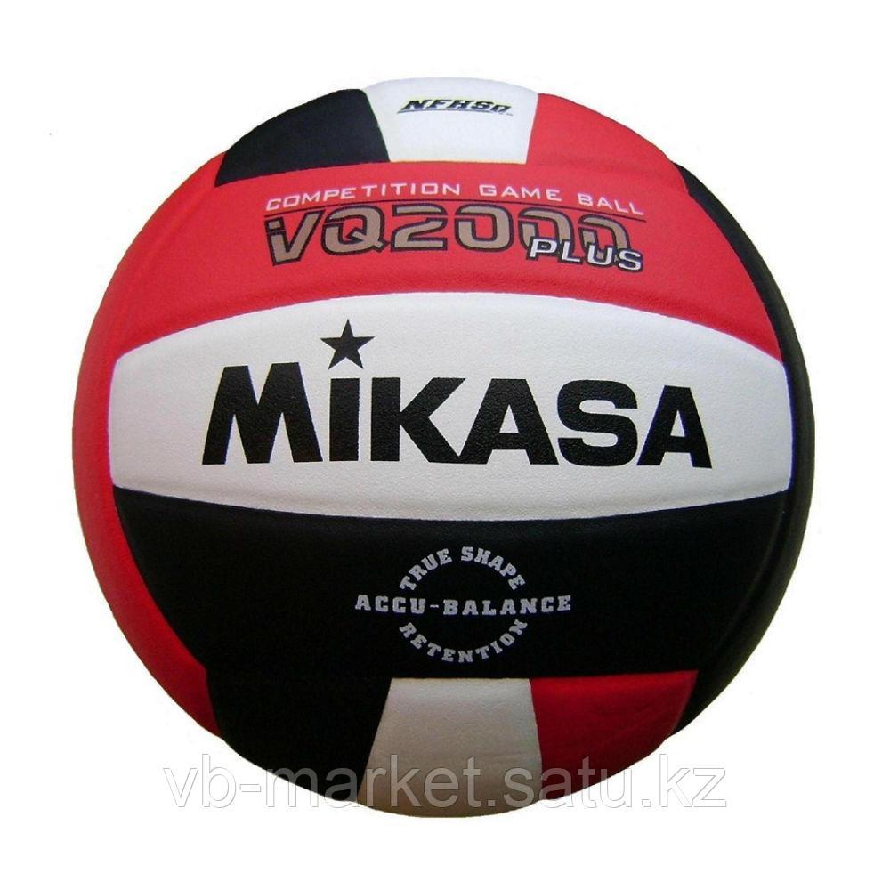 Волейбольный мяч MIKASA VQ2000 CAN