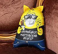 """Мягкая игрушка - антистресс """"Патимейкер"""".  20 см × 12 см × 30 см, фото 1"""