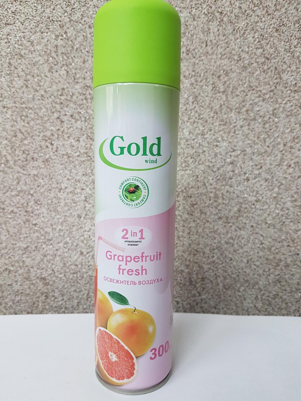 Освежитель воздуха Gold Wind грейпфрут, 300 мл