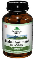 Растительный антибиотик Органик Индия, Herbal Antibiotic, Organic India
