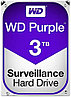 3Tb жесткий диск Western Digital Purple WD30PURZ в Алматы