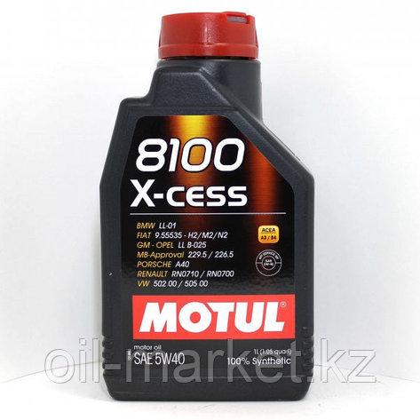 Моторное масло MOTUL 8100 X-cess 5W-40 1л, фото 2