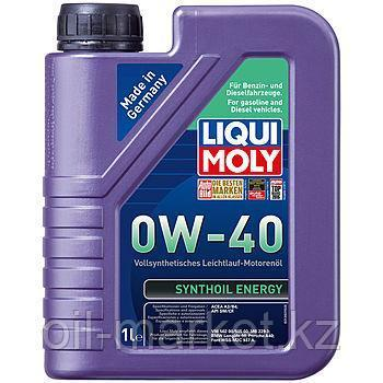 Моторное масло LIQUI MOLY SYNTHOIL ENERGY 0W-40 1л