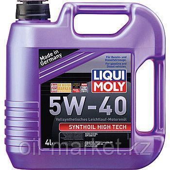 Моторное масло LIQUI MOLY SYNTHOIL-HT 5W40 4L, фото 2