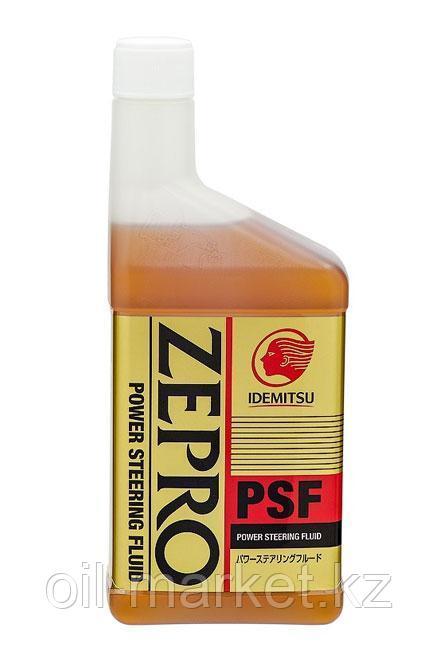 Масло для ГУР ZEPRO PSF 0.5L