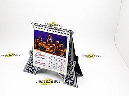 Календари 5