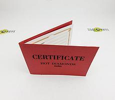 Грамоты, сертификаты 1