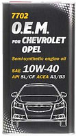 Моторное масло MANNOL O.E.M. for Chevrolet Opel 10w40 4 литра