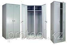 Шкаф для одежды 2-х секционный ШРМ-АК