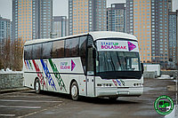 Аренда автобуса на природу