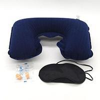 Надувая подушка, маска и затычки для ушей, фото 1