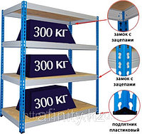 Стеллаж МС-Титан 2500 х1820х750 6 полок, фото 1