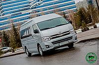 Заказать микроавтобус Toyota Hiace