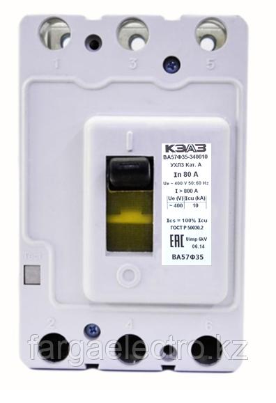 Автоматический выключатель ВА57Ф35-340010-250А