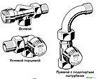 Запорный клапан с внутренними резьбовыми соединениями Venus, серия V340, фото 3