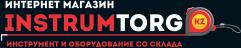 "Интернет магазин ""InstrumTorg.kz"""