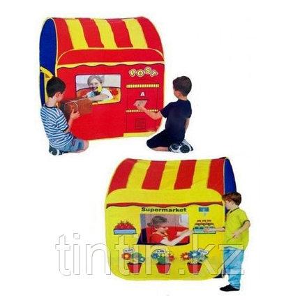 """Детская двусторонняя палатка """"Почта-Супермаркет"""" 94x94x118см, 8063, фото 2"""