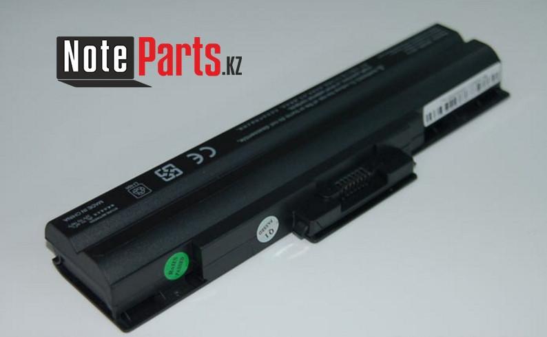 Аккумулятор для ноутбука Sony (BPS13) VGN-AW, VGN-CS