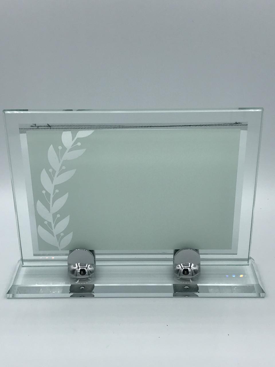 Награда стеклянная для сублимации (14.5х20см)