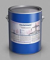 Политранс-У - антикоррозионная 2-х компонентная глянцевая полиуретановая грунт-эмаль (усиленная формула), фото 1