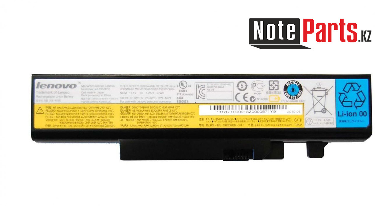 Аккумулятор для ноутбука Lenovo (L09N6D16) IdeaPad B560, V560, Y570
