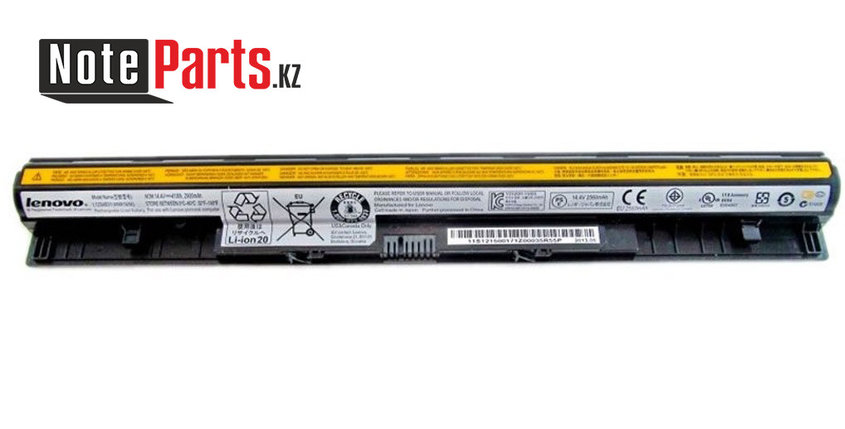 Аккумулятор для ноутбука Lenovo (L12S4E01 ) G500s, фото 2