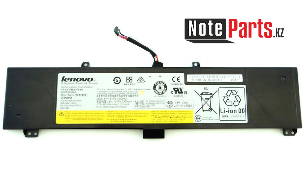 Аккумулятор для ноутбука Lenovo (L13M4P02) Yoga 2 Ultrabook