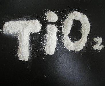 Диоксид титана (25 кг.)