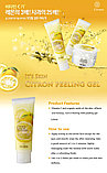 Пилинг-гель с экстрактом цитрона It's Skin Citron Cleansing Peeling, фото 2