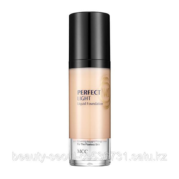 Тональная основа PERFECT LIGHT LIQUID FOUNDATION no.BE-01 light beige торговой марки MCC