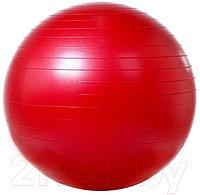 Гимнастический мяч 65 см, фото 1