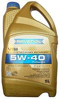 Моторное масло RAVENOL VDL 5w40 5 литров
