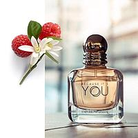 Парфюм для женщин Emporio Armani Because It's You Giorgio Armani