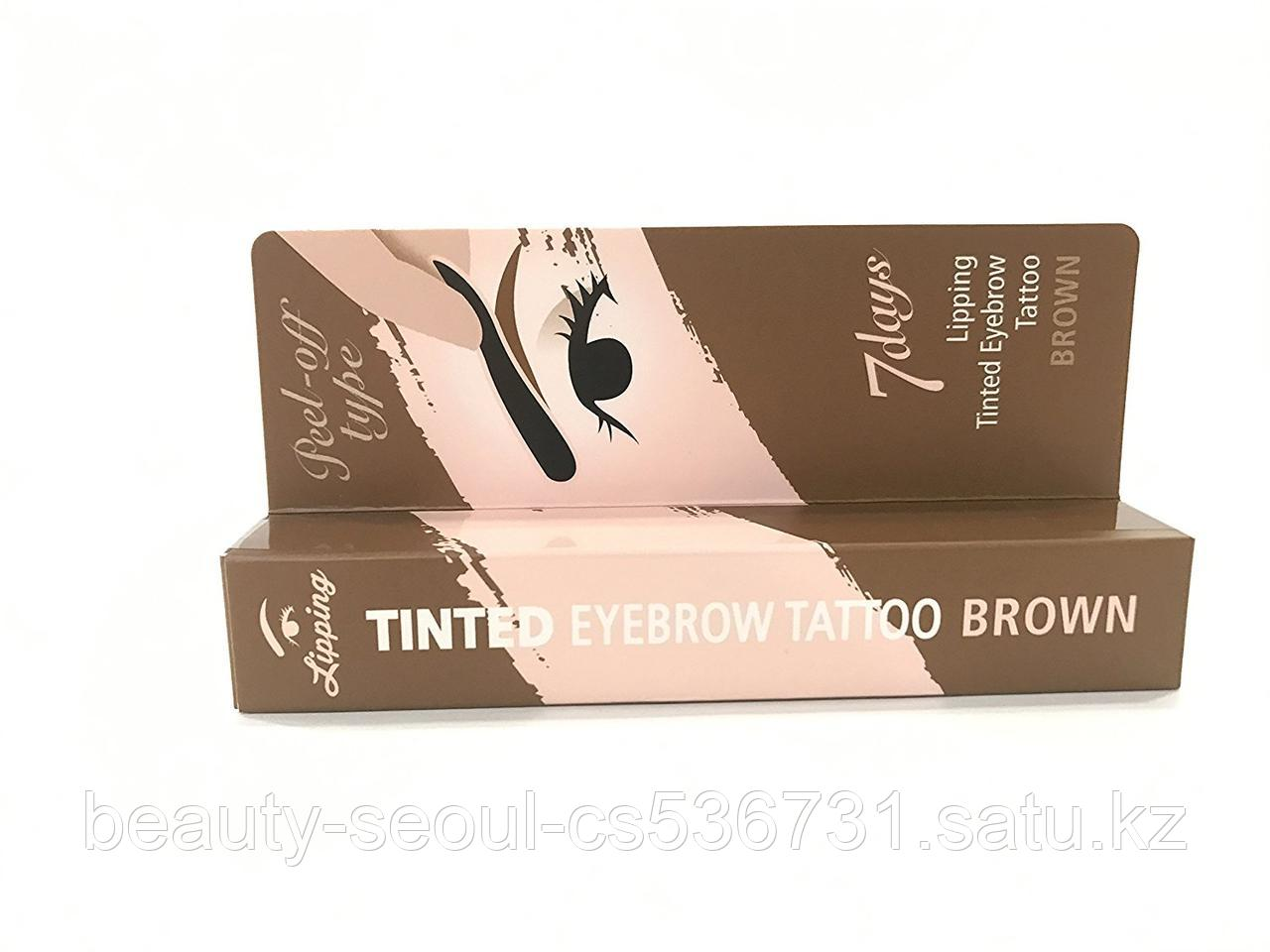 Тинт для бровей Tinted eyebrow tattoo(brown)